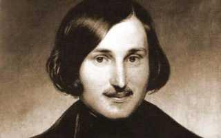 Гоголь николай васильевич известные произведения. Биография гоголя
