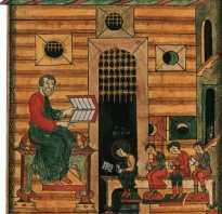 Древнерусская литература краткое содержание. Древнерусская литература