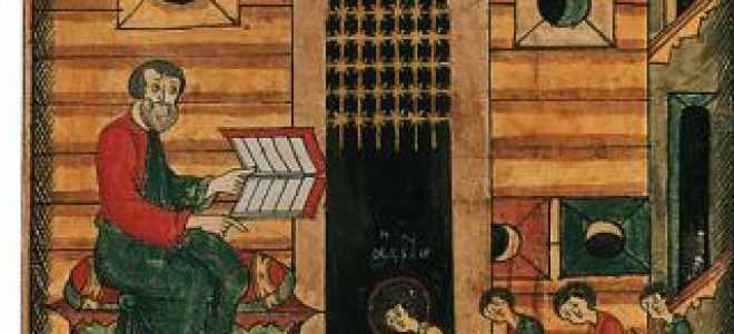 Основные понятия древнерусская литература. О древнерусской литературе