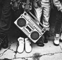 Хип хоп танец история. История развития хип-хоп культуры в америке