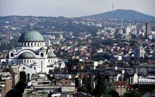 Сербы и Сербия: любопытные факты (6 фото). Сербские традиции и праздники