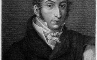 Вебер карл мария биография. Карл Мария фон Вебер (Carl Maria von Weber)