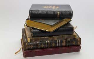 Литература краткое определение. Роль литературы в современном мире