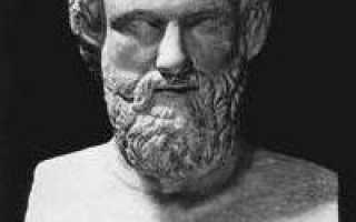 Мировоззрение софокла. Упоминание трагиков в комедии Аристофана «Лягушки»