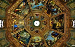 Капелла Медичи, Микеланджело: описание и фото. Капелла медичи во флоренции