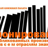 Классики русской и зарубежной литературы. Тасс информационное агентство