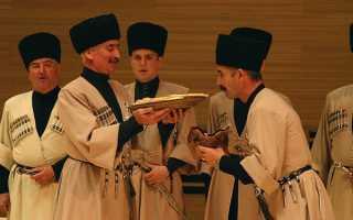 Обряды и обычаи древних осетин. Традиции и обычаи осетинского народа