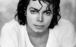 Майкл Джексон (Michael Jackson) — биография, информация, личная жизнь.