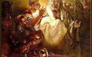 Рембрандт отречение петра. Картина отречение апостола петра рембрандта