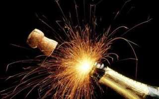 «кто не рискует, тот не пьет шампанского» или почему так делать нельзя.