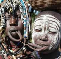 Показать дикие племена амазонии. Самое красивое африканское племя