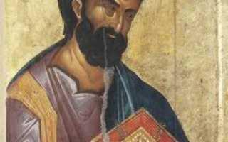 Читать евангелие от марка онлайн. Евангелие от Марка: самое стремительное