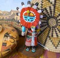 Предсказания индейцев хопи о конце нашего мира. Добрый, мирный народ хопи