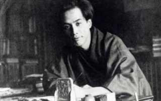 Акутагава рюноскэ произведения. Экранизации книг Акутагава Рюноскэ