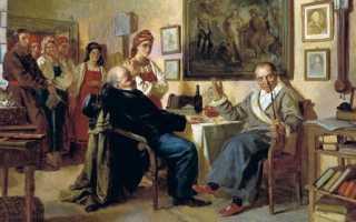 Культура и быт России в XVI веке. Культура и повседневная жизнь XVI в.(7 класс)