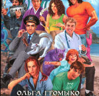 Все самые любимые русские народные сказки. Устное народное творчество