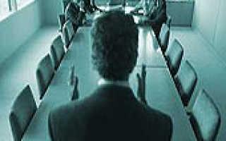 Определенный порядок регулирующий проведение совещания. Правила проведения совещаний