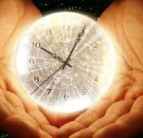 Пословицы поговорки крылатые выражения о времени. Пословицы про время