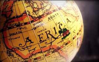 Орнамент первобытных народов. Искусство народов тропической и южной африки