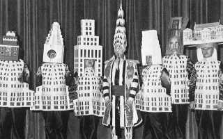 Бумажная архитектура. Воздушные замки: самые известные проекты бумажной архитектуры
