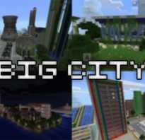 Майнкрафт карта город скачать все карты. Карты для Minecraft PE