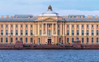 Русская художественная культура в эпоху просвещения. здание Академии художеств