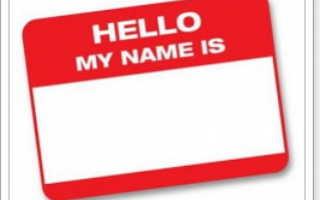 Редкие женские имена в америке. Самые «горячие» американские имена и фамилии