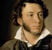 Образ автора в литературном произведении. Он пел любовь, любви послушный