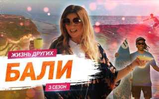 Жанна бадоева инстаграмм официальная страница. Творческая карьера Жанны Бадоевой