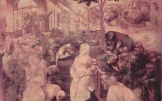 Поклонение волхвов картина Леонардо да Винчи. Сюжет картины, описание и фото