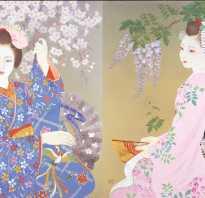 Современные художники японии и их картины. Внимательность к традициям