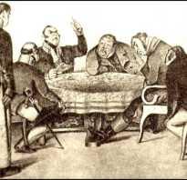История создания поэмы ревизор. История создания «Ревизора» Гоголя