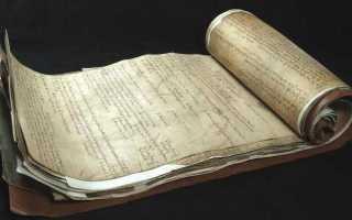 В каком году была создана древнерусская литература. Древнерусская литература