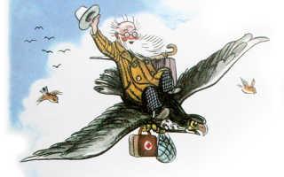 Кто написал «Айболита»? Детская сказка в стихах Корнея Чуковского.