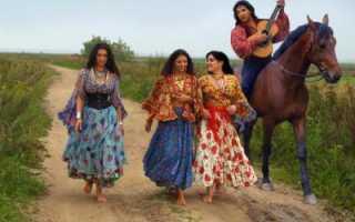 Ромская национальность, ее представители. Цыгане в Северной Африке