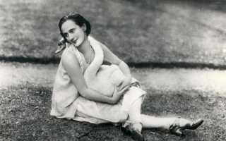 Сообщение на тему анна павлова балерина. Трагическая история любви анны павловой