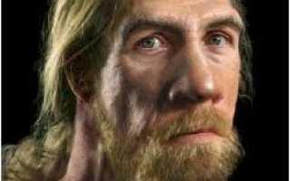 Как появился человек? История происхождения человека. Первые люди
