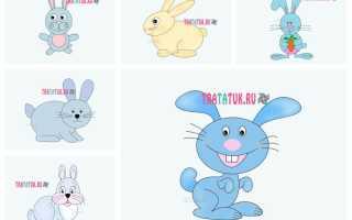 Как нарисовать зайку карандашом поэтапно для детей. Как нарисовать зайца карандашом