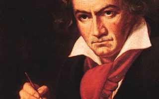 Музыкальные произведения известных композиторов. Самые известные композиторы мира