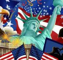 Что нужно знать о государственных символах США? Символы национальные.