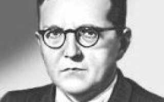 Дмитрий шостакович биография краткая. Основные даты жизни и творчества д