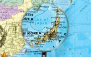 Общая экономико-географическая характеристика японии. Особенности поведения японцев