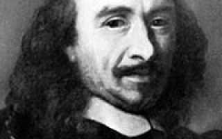 Пьер корнель 1606 1684. Смотреть что такое «Корнель, Пьер» в других словарях
