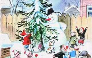 Новогодние игры для детей на уроке. Детские новогодние конкурсы и игры