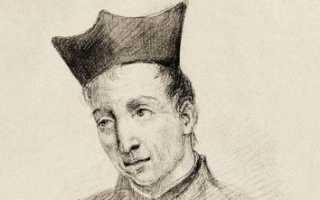 Бальтасар грасиан и моралес. Бальтасар Грасиан: афоризмы и биография