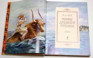 Геркулес сын зевса и геры. Геракл — герой древнегреческих мифов