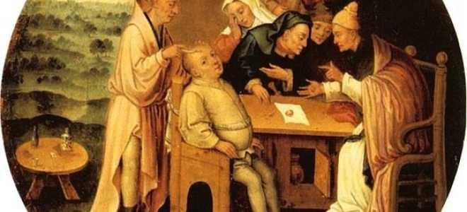 Средневековая трепанация. «Извлечение камня глупости» Иеронима Босха