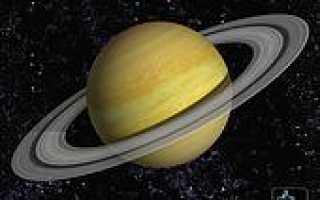 За что отвечает планета сатурн в гороскопе. Влияние планет: Сатурн