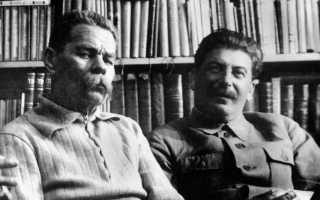 1 съезд советских писателей состоялся. Первый всесоюзный съезд советских писателей