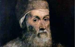 Тициан Вечеллио – биография. Тициан: произведения живописи, биография, видео
